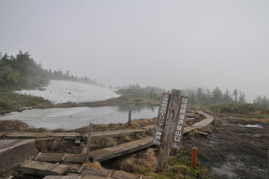 駒ノ小屋前の池