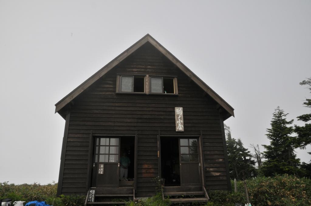 駒ノ小屋です