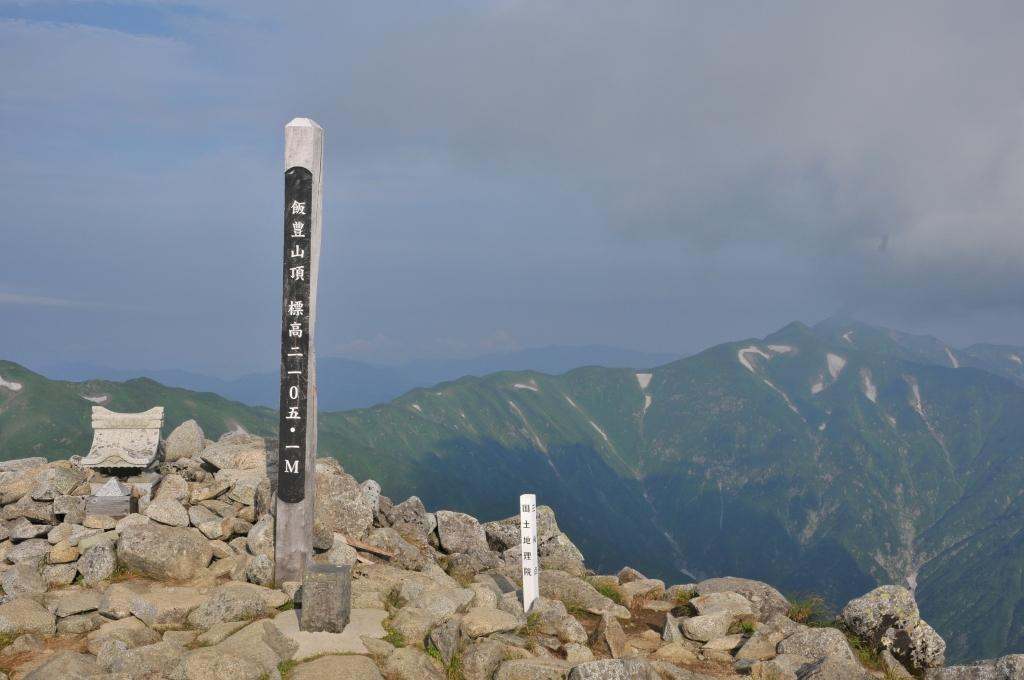 飯豊本山・山頂です。