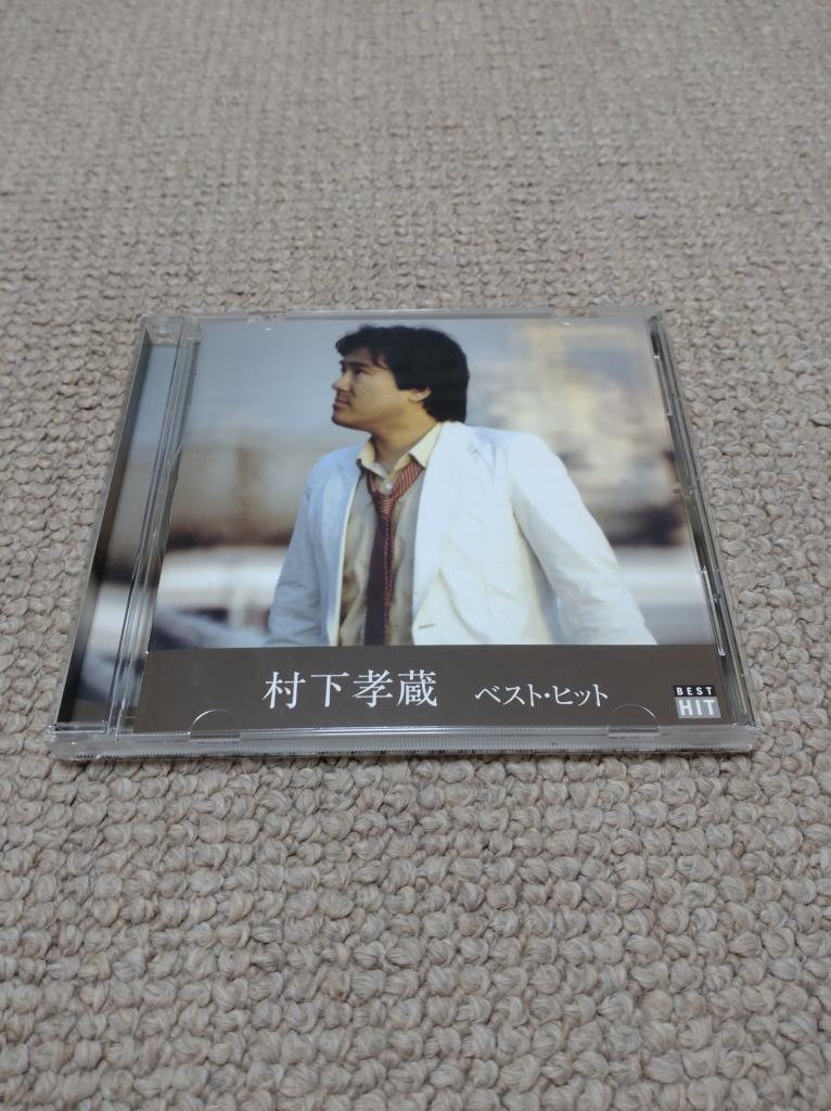CDの表面